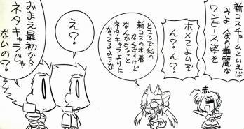 赤セイバーエース (3)