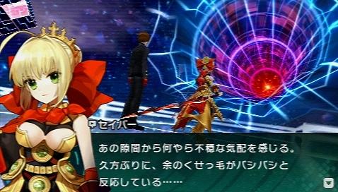 Fate/EXTRA CCC プレイ感想 (250)