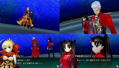Fate/EXTRA CCC プレイ感想 (252)
