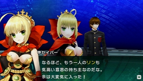 Fate/EXTRA CCC プレイ感想 (255)
