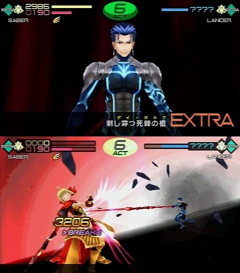 Fate/EXTRA CCC プレイ感想 (257)