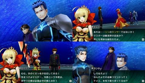 Fate/EXTRA CCC プレイ感想 (256)