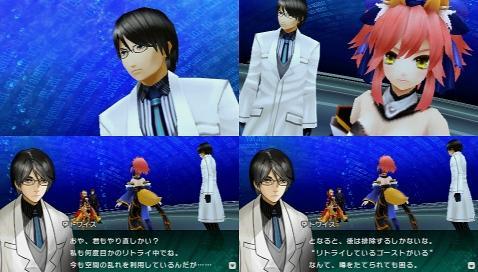 Fate/EXTRA CCC プレイ感想 (260)