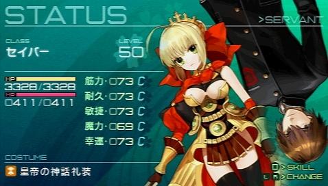 Fate/EXTRA CCC プレイ感想 (265)