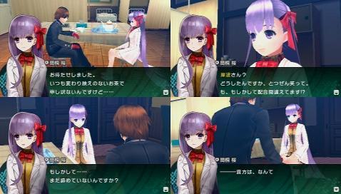 Fate/EXTRA CCC プレイ感想 (268)