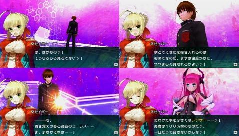 Fate/EXTRA CCC プレイ感想 (275)