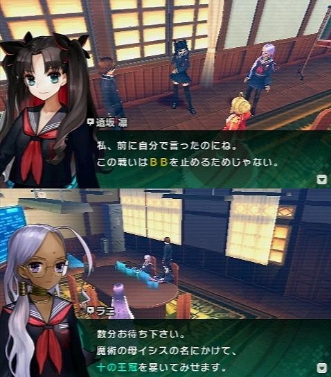 Fate/EXTRA CCC プレイ感想 (270)