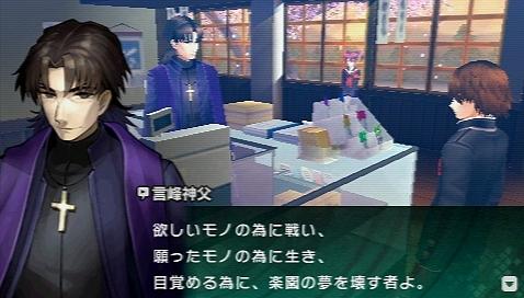 Fate/EXTRA CCC プレイ感想 (273)