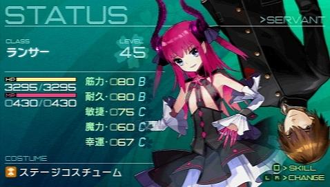Fate/EXTRA CCC プレイ感想 (278)