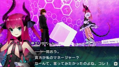 Fate/EXTRA CCC プレイ感想 (276)