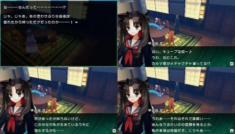 Fate/EXTRA CCC プレイ感想 (281)