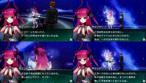 Fate/EXTRA CCC プレイ感想 (280)