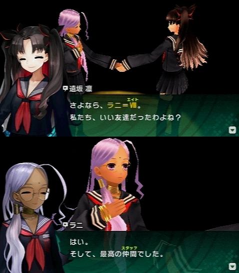 Fate/EXTRA CCC プレイ感想 (282)