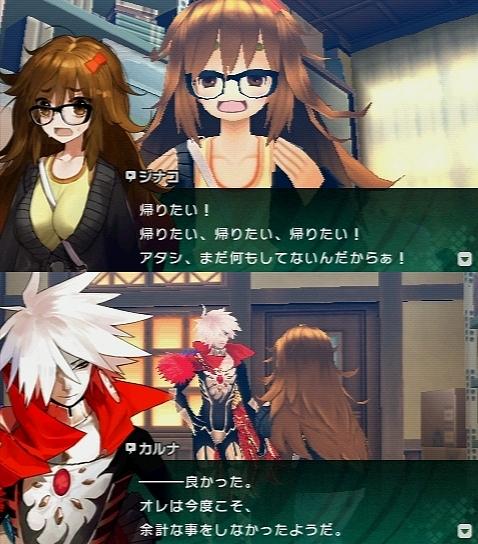 Fate/EXTRA CCC プレイ感想 (284)