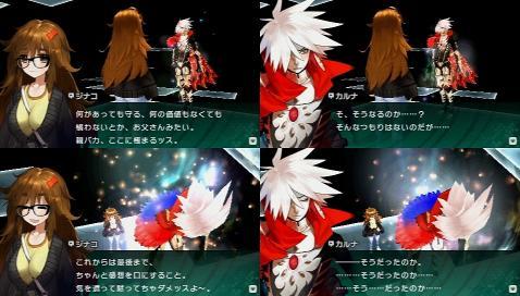 Fate/EXTRA CCC プレイ感想 (285)