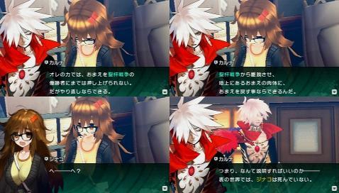 Fate/EXTRA CCC プレイ感想 (283)