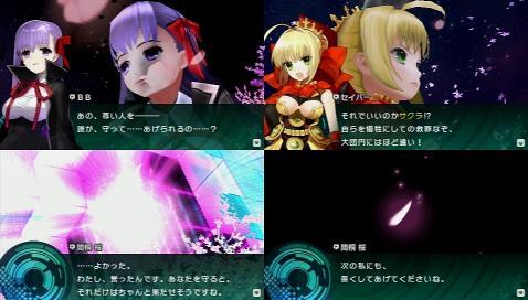Fate/EXTRA CCC プレイ感想 (287)