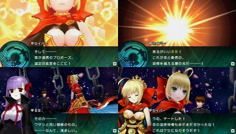 Fate/EXTRA CCC プレイ感想 (286)