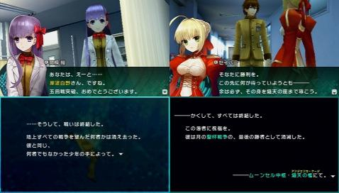 Fate/EXTRA CCC プレイ感想 (289)