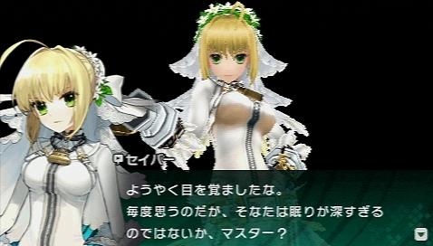 Fate/EXTRA CCC プレイ感想 (290)