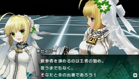 Fate/EXTRA CCC プレイ感想 (291)