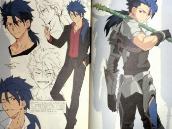 Fate/Prototype -Animation material- (8)