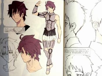 Fate/Prototype -Animation material- (10)