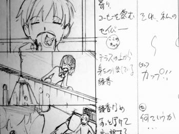 Fate/Prototype -Animation material- (15)