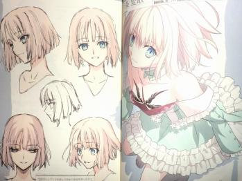 Fate/Prototype -Animation material- (11)