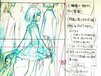 Fate/Prototype -Animation material- (16)