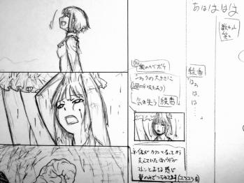 Fate/Prototype -Animation material- (17)