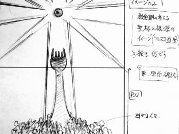 Fate/Prototype -Animation material- (18)