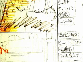 Fate/Prototype -Animation material- (21)