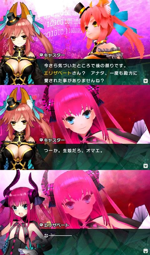 鮮血魔嬢vs妖狐