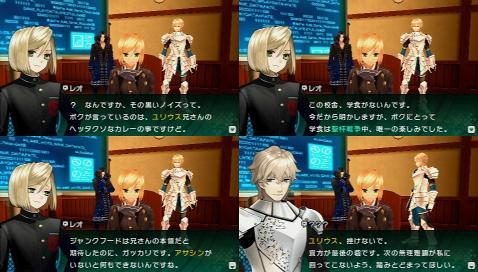 Fate/EXTRA CCC プレイ感想 二週目 (2)