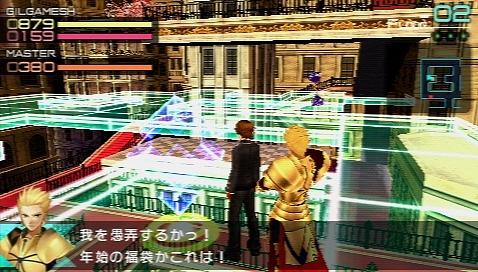 Fate/EXTRA CCC プレイ感想 二週目 (4)