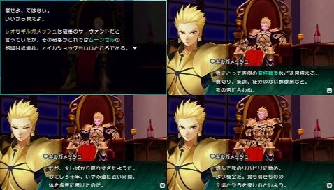 Fate/EXTRA CCC プレイ感想 二週目 (5)