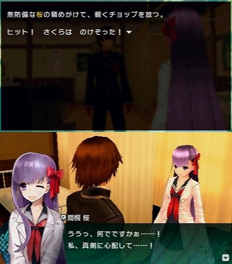 Fate/EXTRA CCC プレイ感想 二週目 (7)