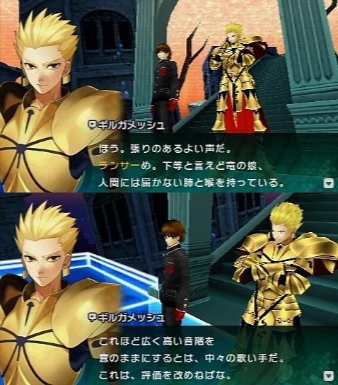 Fate/EXTRA CCC プレイ感想 二週目 (8)