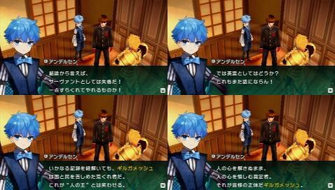 Fate/EXTRA CCC プレイ感想 二週目 (9)