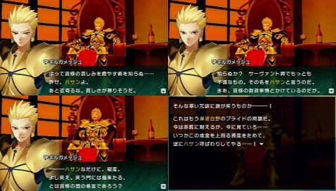 Fate/EXTRA CCC プレイ感想 二週目 (14)
