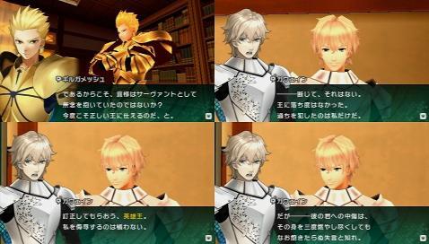 Fate/EXTRA CCC プレイ感想 二週目 (11)