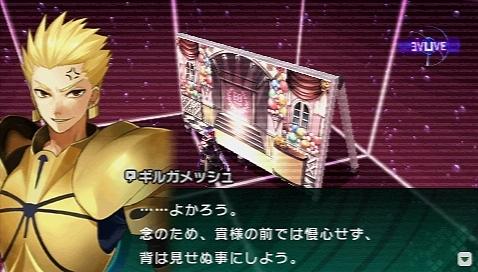 Fate/EXTRA CCC プレイ感想 二週目 (13)