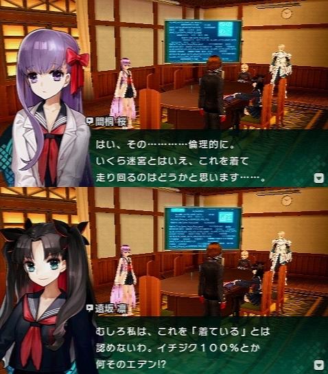 Fate/EXTRA CCC プレイ感想 二週目 (15)