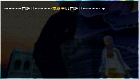 Fate/EXTRA CCC プレイ感想 二週目 (16)