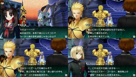 Fate/EXTRA CCC プレイ感想 二週目 (17)