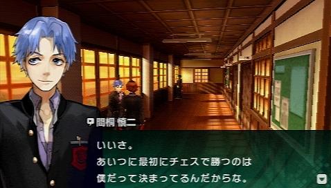 Fate/EXTRA CCC プレイ感想 二週目 (20)