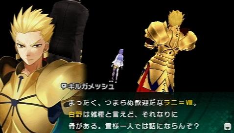 Fate/EXTRA CCC プレイ感想 二週目 (22)
