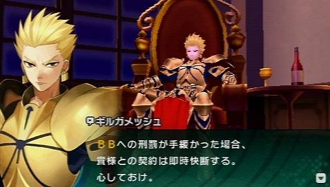 Fate/EXTRA CCC プレイ感想 二週目 (25)