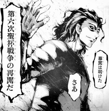 Fate/kaleid liner プリズマ☆イリヤ ドライ!! 第11話 感想 (12)